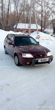 Кемерово Orthia 1997
