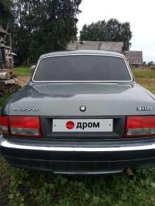 Шенкурск 3110 Волга 2002