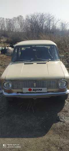 Челябинск 2101 1980