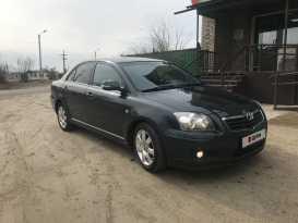 Улан-Удэ Avensis 2006