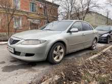 Шахты Mazda6 2003