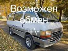 Барнаул Hiace 1999