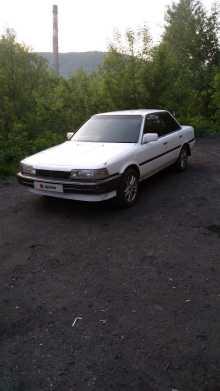 Междуреченск Vista 1988