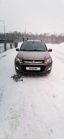 Москва Калина 2017