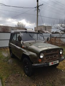 Абакан 469 1974