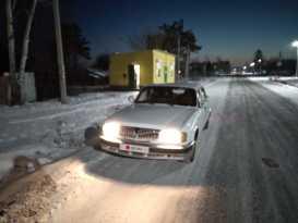 Завитинск 3110 Волга 2003