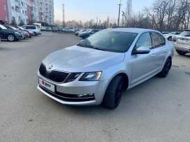 Краснодар Octavia 2018