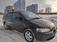 Новосибирск Odyssey 1999