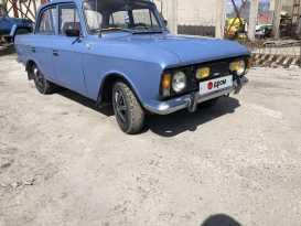Барнаул 412 1983