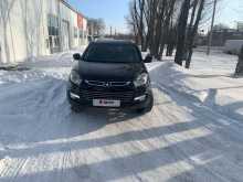 Челябинск S5 2019