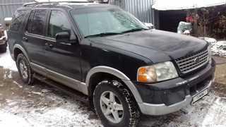 Кострома Ford Explorer 2002