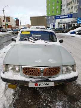 Уфа 3110 Волга 1997