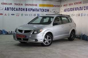 Москва Vibe 2004