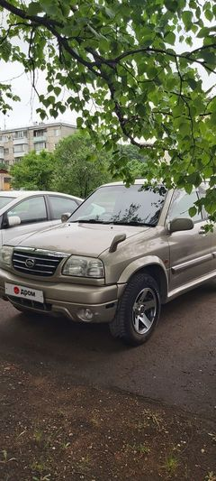 Биробиджан Grand Escudo 2001