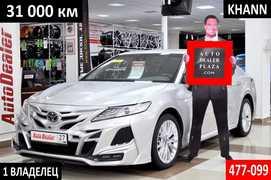 Хабаровск Toyota Camry 2019