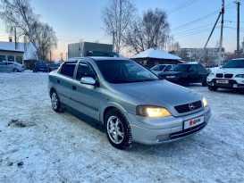 Пермь Astra 2000
