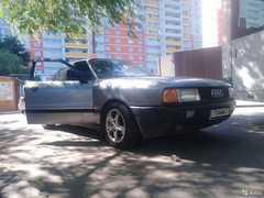 Воронеж 80 1987