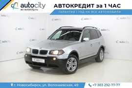 Новосибирск BMW X3 2004