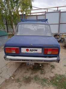Бахчисарай 2105 1989