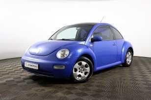 Beetle 2000
