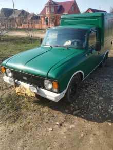 Приморско-Ахтарск 2715 1998