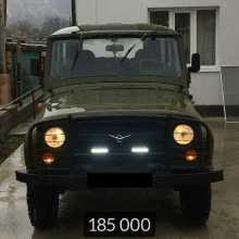 Черкесск 3153 1996