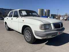 Ижевск 3110 Волга 1997