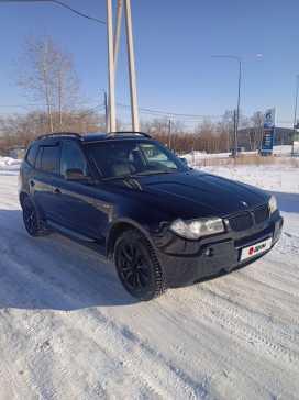 Челябинск X3 2004