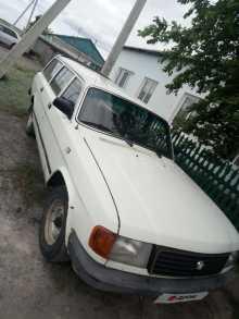 Здвинск 3102 Волга 1981