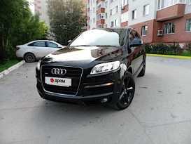 Тюмень Audi Q7 2008
