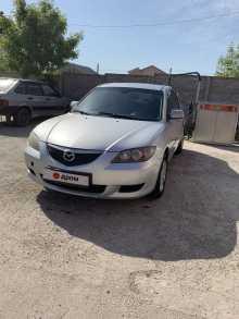 Симферополь Mazda3 2003