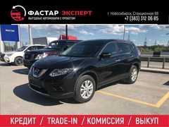 Новосибирск X-Trail 2016