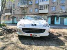 Пермь 407 2008