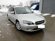 Новосибирск Legacy B4 2004