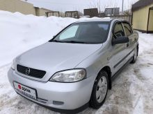 Киров Viva 2005