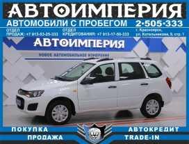 Красноярск Калина 2014