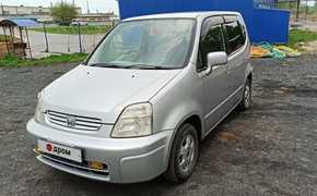 Искитим Capa 2000