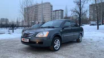 Екатеринбург Estina 2009