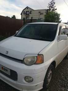 Кызыл S-MX 2000