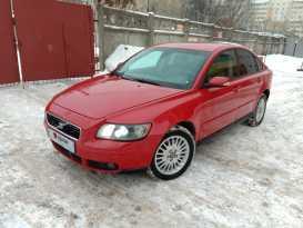Москва S40 2005