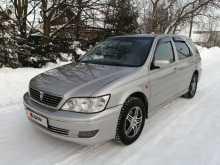Пермь Vista Ardeo 2000