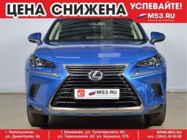 Кемерово Lexus NX300 2018
