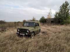Воронеж 469 1983