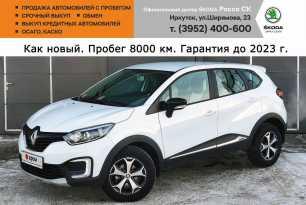 Иркутск Kaptur 2019