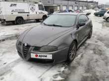 Москва GT 2006