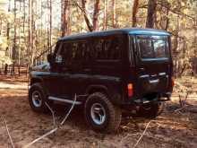 Ростов-на-Дону 3151 1997