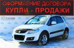 Ярославль SX4 2011