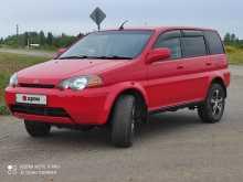Ижевск HR-V 2000