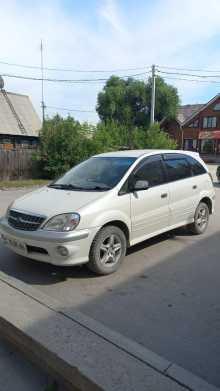 Новосибирск Nadia 2001