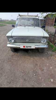 Еткуль 412 1975